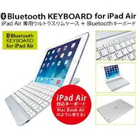 セール ipad air キーボード ケース カバー iPad Air専用ウルトラスリムケース +B...