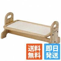 【即日発送!】ウッディーダイニングS 犬・猫用高さ調節食器台