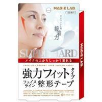MAGIE LAB マジラボ フェイスライン 整形テープ 強力タイプ 100枚入 医療用テープ フェ...