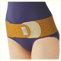 腰痛ベルト ゴム 骨盤ベルト 送料無料 メール便 ゴム製 薄型 腰痛ベルト ぎっくり腰 産後 骨盤矯正