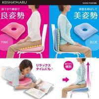 姿勢 いす用座布団 事務椅子用座布団 腰痛サポートクッション 座るだけで背筋が伸びる円座クッション。...