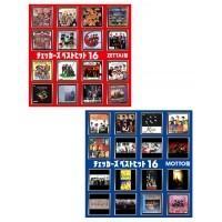 チェッカーズのベストヒット曲を集めた、ZETTAI版とMOTTO版2枚組セット!!
