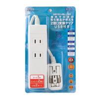 タイプA、C、O、BF、SEの5タイプのコンセント形状に対応しています。電圧も240Vまで対応してお...