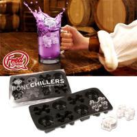 面白い形の氷が作れるフレッドの製氷皿シリーズは、子供にも大人にも大人気! パーティーなんかでこんな氷...
