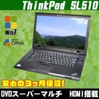 中古パソコン Windows7搭載! Lenovo ThinkPad SL510 (2875-4GJ...