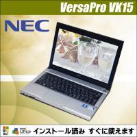 中古ノートパソコン バーサプロ Windows7搭載 機種:NEC VersaPro VK15E/B...