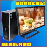 == HP 6300Pro 第三世代 Core i3搭載  22インチワイド液晶セット    ■ 液...