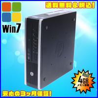 ■機種:HP Compaq 8200 Elite US ■OS:Windows7 Professio...
