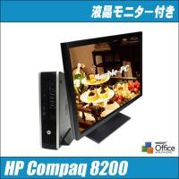 ◆機種:HP Compaq 8200 Elite Ultra-slim Desktop PC ◆液晶...