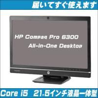 【ヒューレット・パッカードの液晶一体型パソコン】  ■機種:HP Compaq Elite 6300...