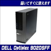 ◆機種:DELL OptiPlex 9020 SFF ◆液晶:付属しません ◆OS:Windows1...