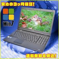 ■中古パソコン 東芝 Dynabook Satellite B450/B ■CPU:Celeron ...