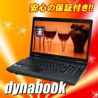 中古パソコン 東芝 Dynabook Satellite B452 ■CPU:Celeron B8...