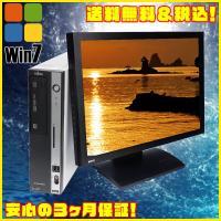 ■中古パソコン 富士通 ESPRIMO-D550    DVDスーパーマルチ搭載 20インチワイド液...