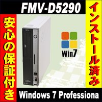 ■富士通 FUJITSU FMV-D5290 Windows7-Pro  ■CPU:Celeron ...