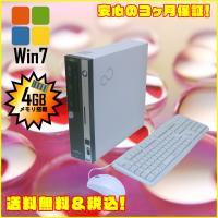 富士通 FUJITSU ESPRIMO-D551/D  CoreI3 2120 3.2GHz搭載 W...