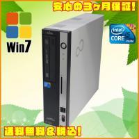 ■富士通 FUJITSU ESPRIMO-D751C    Corei5 2400 3.1GHz搭載...