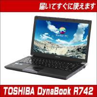 薄型・軽量パワースリムモバイル Dynabook R742 ◆機種:東芝 dynabook R742...