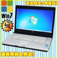 中古パソコン 富士通 LIFEBOOK FMV-E780/B CPU:Core i7 640M  2...