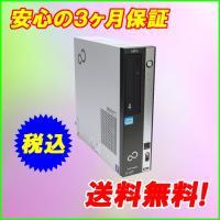 富士通 FUJITSU ESPRIMO-D750/A Corei3 3.2GHz搭載 Windows...