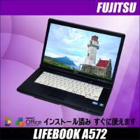 中古パソコン 富士通 FMV-A572 Windows7-Proセットアップ済み CPU:Core ...
