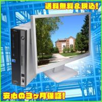 富士通 FUJITSU ESPRIMO-D750/A Corei5 3.2GHz搭載 Windows...