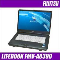 中古ノートパソコン FUJITSU Windows10搭載 機種:富士通 LIFEBOOK FMV-...