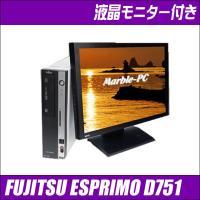 ◆機種:富士通 ESPRIMO D751/D ◆液晶:23インチ液晶ディスプレイ付き ◆OS:Win...