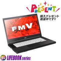 富士通 LIFEBOOK コアi5搭載A4サイズノートパソコンです。新品のSSDに換装済み! OSは...
