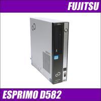 ■機種:富士通 ESPRIMO D582/E ■液晶:付属しません ■OS:Windows10-HO...