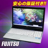 中古ノートパソコン 15.6インチ Windows7搭載 機種:富士通 FUJITSU LIFEBO...
