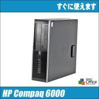 == HP Compaq 6000 Pro SFF パーワーアップ済み == ■OS:Windows...