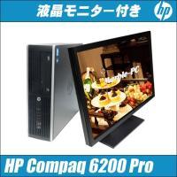 ◆機種:HP Compaq 6200 Pro SFF ◆液晶:22インチ液晶ディスプレイ ◆OS:W...