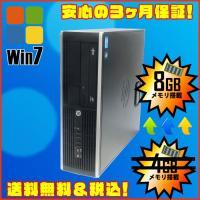 中古パソコンHP Compaq 8200 Elite  SFF  Windows7-Pro 64bi...