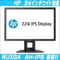 HP Z24i プロフェッショナル 広視野角 AH-IPS液晶パネル搭載     高解像度液晶:WU...