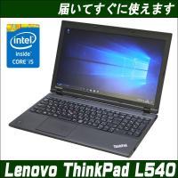 ■ 機種 :Lenovo ThinkPad L540(20AUS05800)Win8PROモデル ■...