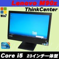 ==中古 Lenovo ThinkCentre M90z==    23インチフルHD液晶 一体型 ...
