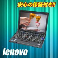 中古ノートパソコン 12.1インチ Windows7搭載 機種:lenovo ThinkPad X2...