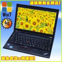 中古パソコンLenovo ThinkPad X230    無線LAN内蔵 Windows7セットア...