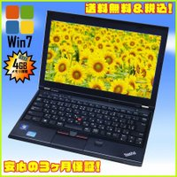 ☆Lenovo ThinkPad X230 Windows7-Pro☆    無線LAN内蔵 Win...