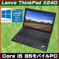◆機種:Lenovo ThinkPad X240 ◆液晶:12.5インチ LEDバックライト付 HD...