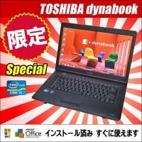 限定☆当店スペシャル!! 高速コアiシリーズ Core i3搭載Windows7モデル☆ 「東芝 d...