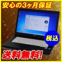 ==富士通 LIFEBOOK A561/C 新品SSD換装済==      Corei5 2.50G...