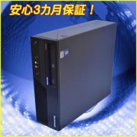 ■Windws 7 Proモデル    Lenovo ThinkCenter M58  ■CPU:C...