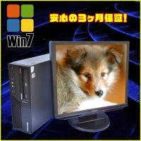 ==お買得!!中古パソコン Windows7搭載 液晶セット==          ■機種:Leno...