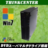 お買い得商品!!    Lenovo ThinkCenter M71e  ■CPU:Corei3 2...
