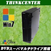 お買い得商品!!    Lenovo ThinkCenter M71e  ■CPU:Corei5 2...