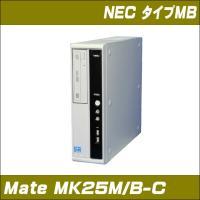 ◆機種:NEC Mate タイプMB MK25M/B-C ◆液晶:付属しません ◆OS:Window...