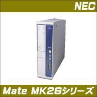 ◆機種:NEC Mate タイプMA MK26E/A-C ◆液晶:付属しません ◆OS:Window...