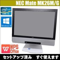 Mate タイプMG MK26M/G(19インチワイド液晶一体型)    第三世代 Core i5搭...